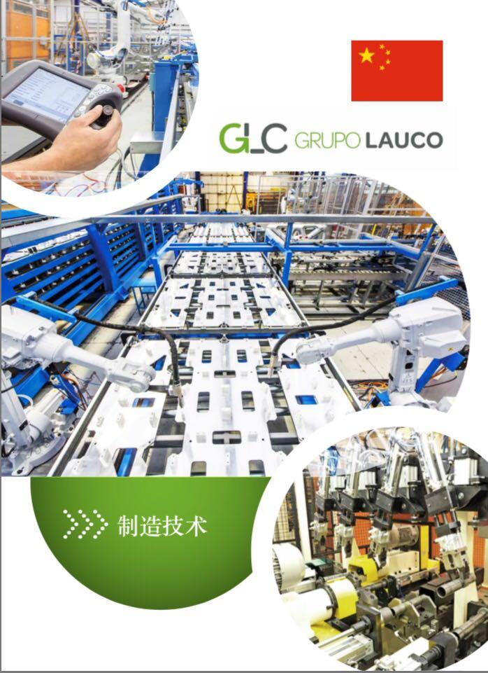 Catalogo GrupoLauco