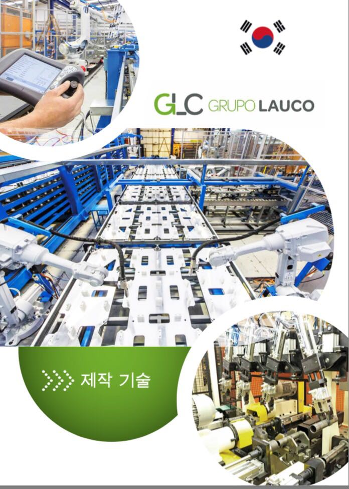 Lauco Group catalog